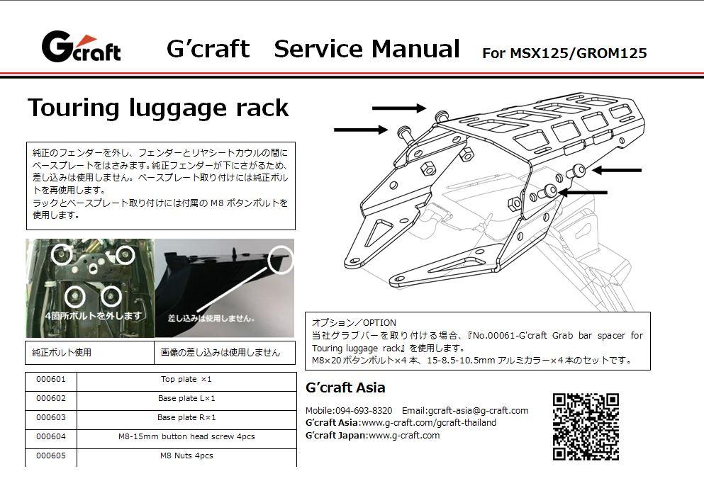 00060-manual