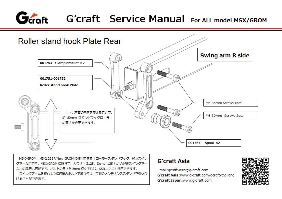 00175-manual