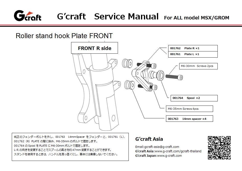 00176-manual