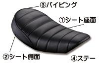 オーダーシート 段付きタイプ