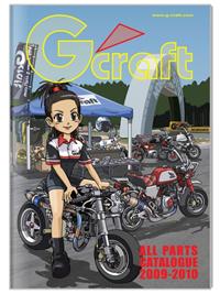 2009-2010カタログ