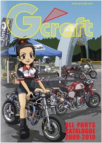 2009-2010年のカタログです。