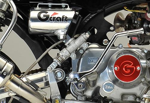 GC-112 エンジン部分