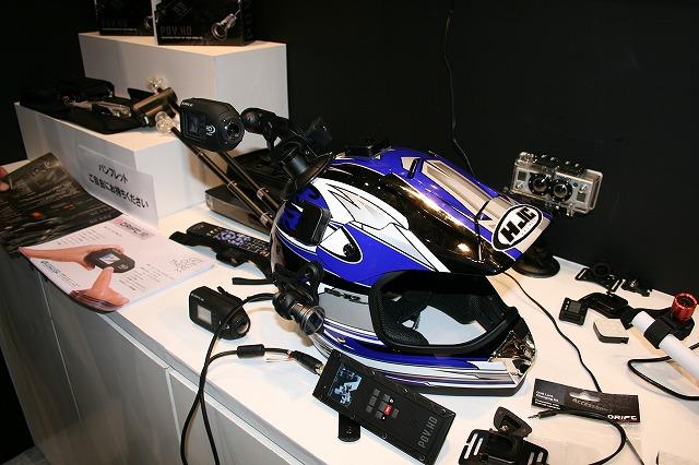 今一番欲しい、ヘルメットに付けるカメラ。映像も綺麗でした。