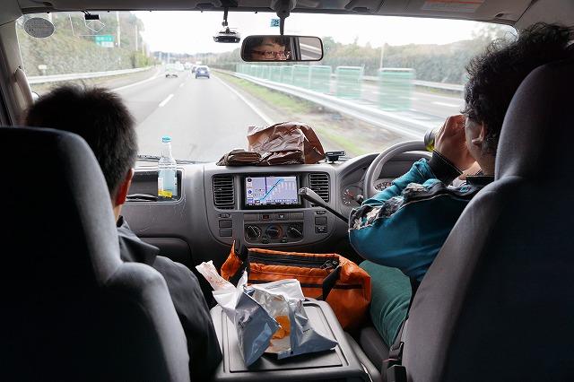 帰りの運転手は西尾と戸阪です。最後まで見て頂いてありがとうございました。