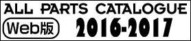 ジークラフトウェブカタログ2015-2016
