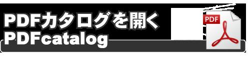 2016-2017webcatalog