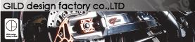 ギルドデザインのビッグバイク用ステムキット